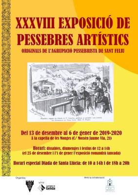 XXXVIII Exposició de pessebres artístics